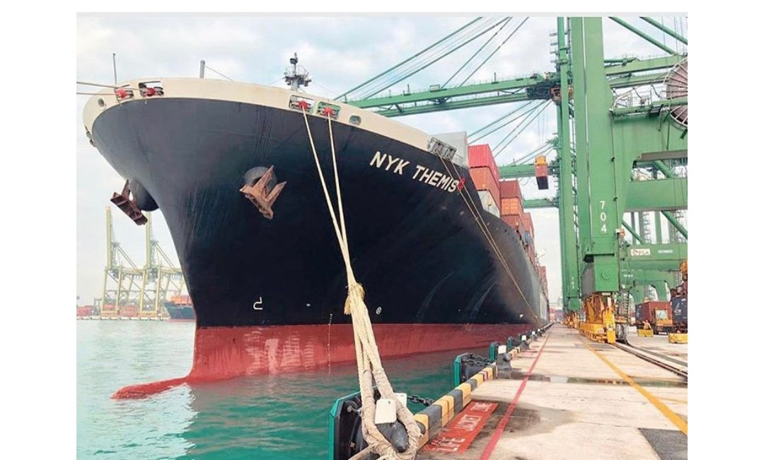 EPS welcomes NYK Themis to its fleet – Eastern Pacific Shipping