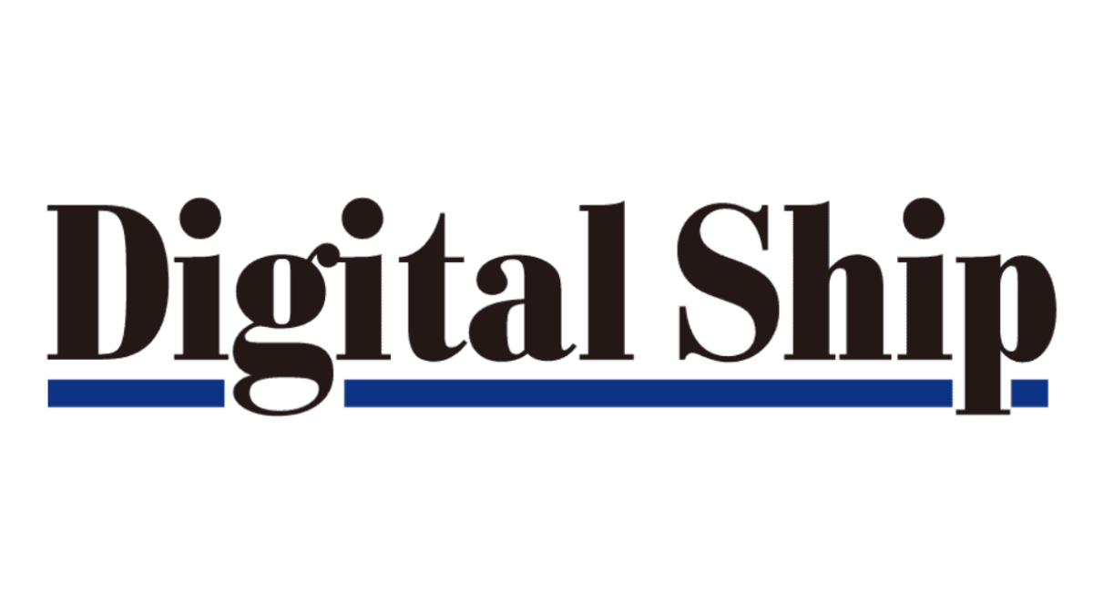 EPS and Techstars on the cover of Digital Ship