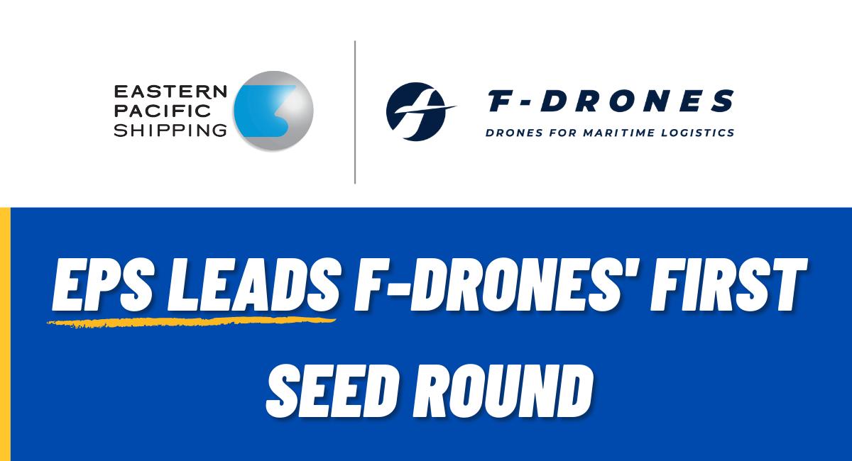 F-Drones Raises Seed Round Funding